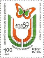 [The 8th Asian Track and Field Meeting, New Delhi, Typ ANY]