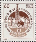 [The 100th Anniversary of the Indian Oil Production, Typ AOD]