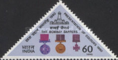 [Presentation of New Colours to Bombay Sappers, Typ AOG]