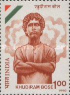 [Khudiram Bose (Patriot) Commemoration, Typ AON]