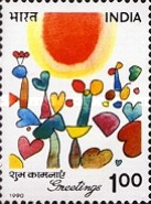 [Greetings Stamps, Typ APF]