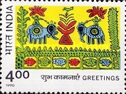 [Greetings Stamps, Typ APG]