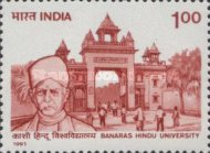 [The 75th  Anniversary of Banaras Hindu University, Typ APO]