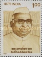 [Babu Jagjivan Ram (Politician) Commemoration, Typ APZ]