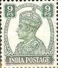 [King George VI, 1895-1952, Typ AR2]