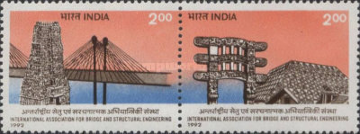 [The 14th Congress of International Association for Bridge and Structural Engineering, New Delhi, Typ ARV]