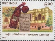 [The 100th Anniversary of National Archives, 1991, Typ ARX]