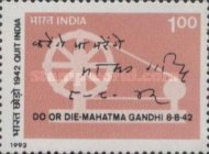 [The 50th Anniversary of Quit India Movement, Typ ASL]