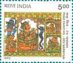 [Phad Scroll Paintings from Rajasthan, Typ ASP]