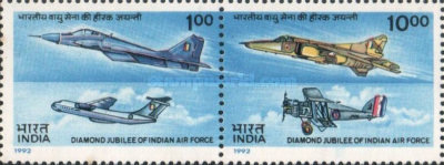 [The 60th Anniversary of Indian Air Force, Typ ASS]