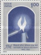 [The 150th Anniversary of Sisters of Jesus and Mary's Arrival in India, Typ AST]