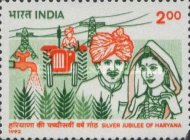[The 25th Anniversary of Haryana State, Typ ASY]