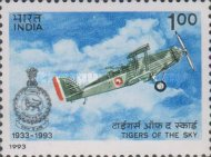 [The 60th Anniversary of No. 1 Squadron, Indian Air Force, Typ ATI]