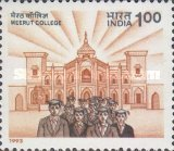 [The 100th Anniversary of Meerut College, Typ ATQ]
