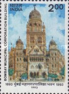[The 100th Anniversary of Bombay Municipal Corporation, Typ ATS]
