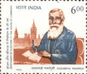 [The 100th Anniversary of Dadabhai Naoroji's Election to the House of Commons, Typ ATV]