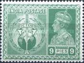 [King George VI, 1895-1952 - Victory Commemoration, Typ AU]
