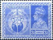 [King George VI, 1895-1952 - Victory Commemoration, Typ AU2]