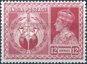 [King George VI, 1895-1952 - Victory Commemoration, Typ AU3]