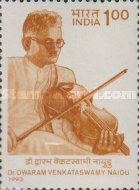 [The 100th Anniversary of the Birth of Dwaram Venkataswamy Naidu, Violinist, Typ AUB]