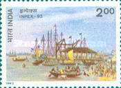 [Inpex '93 National Stamp Exhibition, Calcutta, Typ AUK]