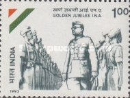 [The 50th Anniversary of Indian National Army, Typ AUN]