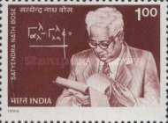 [The 100th Anniversary of the Birth of Satyendra Nath Bose, Scientist, Typ AUO]