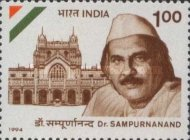 [Dr. Sampurnanand (Politician) Commemoration, Typ AUP]