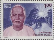 [The 25th Anniversary of the Death of Prajapita Brahma (Social Reformer), Typ AUT]