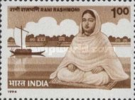 [The 200th Anniversary of the Birth of Rani Rashmoni, Typ AUX]