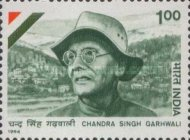 [The 15th Anniversary of the Death of Chandra Singh Garhwali (Nationalist), Typ AUZ]