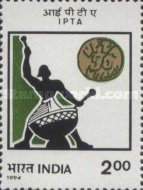 [The 50th Anniversary of Indian People's Theatre Association, Typ AVB]