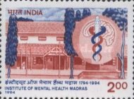 [The 200th Anniversary of the Institute of Mental Health, Madras, Typ AVF]