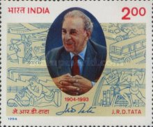 [J. R. D. Tata (Industrialist) Commemoration, Typ AVR]