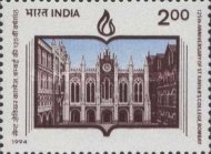 [The 125th Anniversary of St. Xavier's College, Bombay, Typ AVU]
