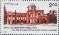 [The 200th Anniversary of the College of Engineering, Guindy, Madras, Typ AVW]