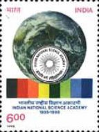 [The 60th Anniversary of National Science Academy, Typ AWB]