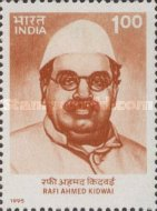 [The 100th Anniversary (1994) of the Birth of Rafi Ahmed Kidwai, Typ AWJ]