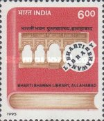 [The 100th Anniversary of Bharti Bhawan Library, Allahabad, Typ AWR]