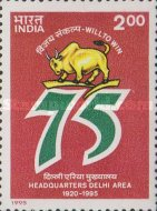 [The 75th Anniversary of Area Army Headquarters, Delhi, Typ AWT]