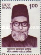 [The 100th Anniversary of the Birth of Muhammad Ismail Sahib, Moslem Politician, Typ AYB]