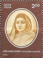 [The 200th Anniversary of the Death (1995) of Ahilyabai (Ruler of Holkar), Typ AYH]