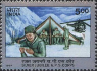 [The 25th Anniversary of Army Postal Service Corps, Typ AZC]