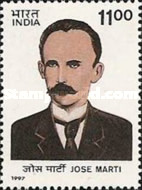 [Jose Marti (Cuban Writer) Commemoration, Typ AZE]