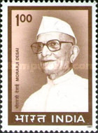 [The 100th Anniversary of the Birth of Morarji Desai - Former Prime Minister, Typ AZH]