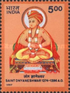 [The 700th Anniversary (1996) of the Death of Saint Dnyaneshwar, Typ AZJ]