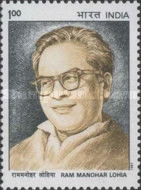 [Ram Manohar Lohia Commemoration, Typ AZN]