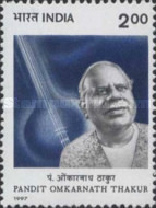 [The 100th Anniversary of the Birth of Pandit Omkarnath Thakur, Musician, Typ AZW]