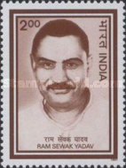 [Ram Sewak Yadav (Politician) Commemoration, Typ AZX]