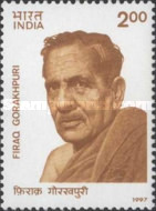 [The 100th Anniversary (1996) of the Birth of Firaq Gorakhpuri, Typ BAI]